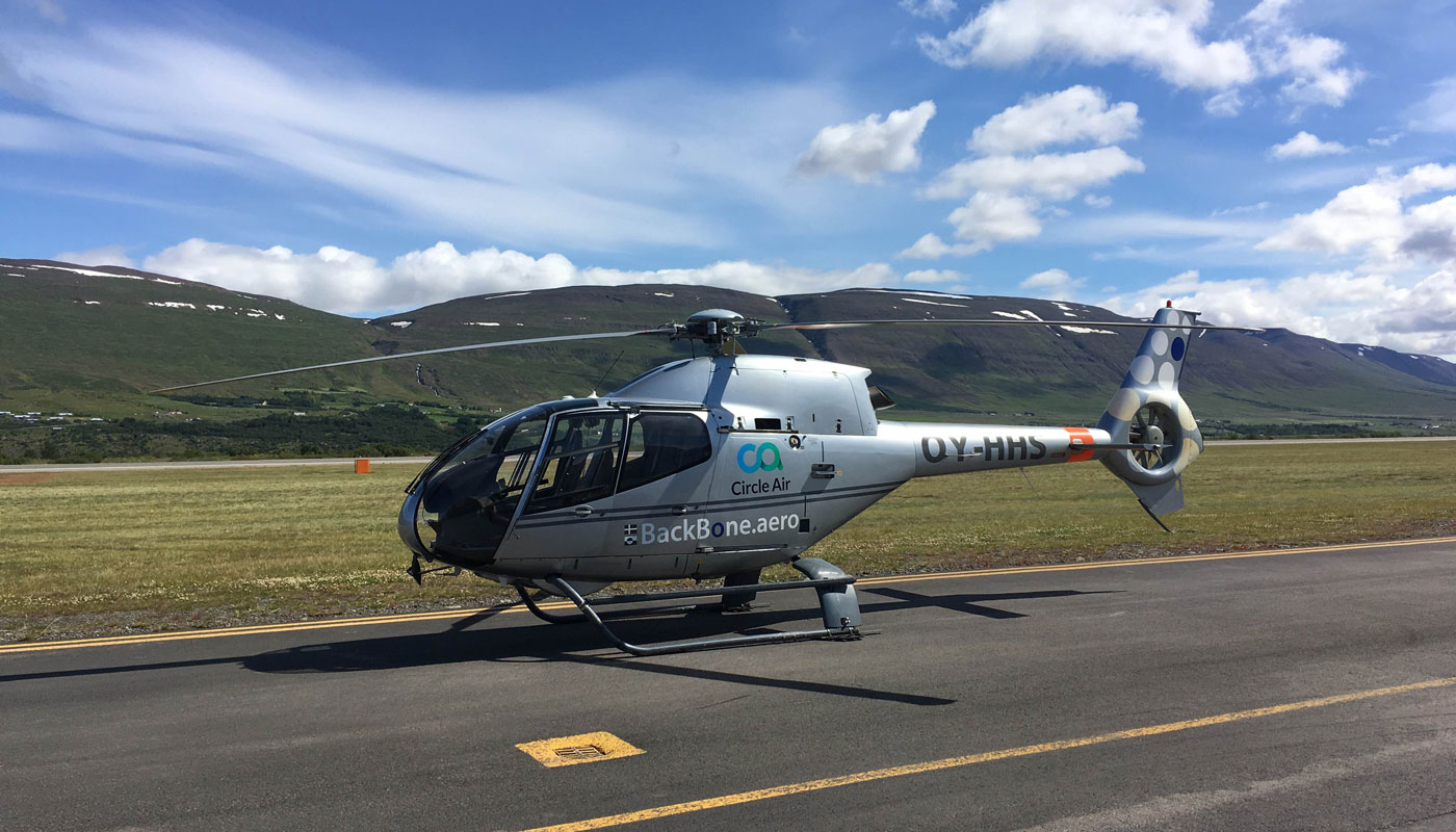 Airbus EC120B Helicopter For Sale